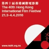 the-40th-hong-kong-international-film-festival